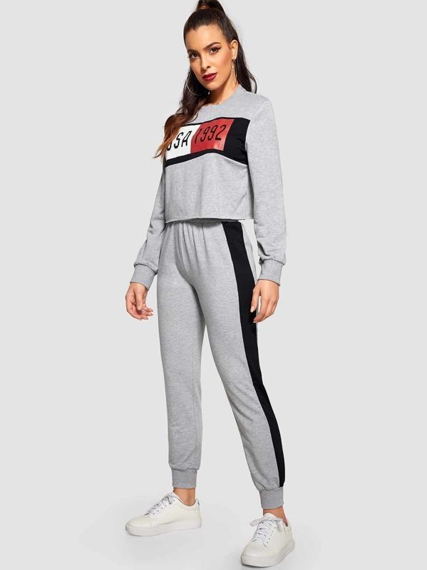 2d2a762e520a Conjunto top bajo crudo con estampado de letra con pantalones deportivos