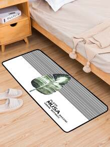 Tropical Leaf Print Floor Mat