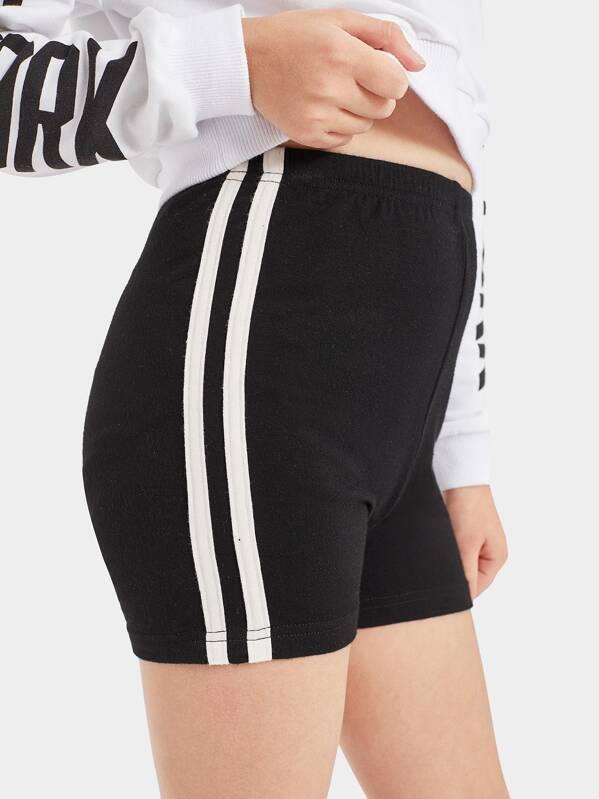 36b1b8f1547 Girls Striped Side Legging Shorts