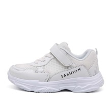 Toddler Kids Velcro Strap Mesh Trainers