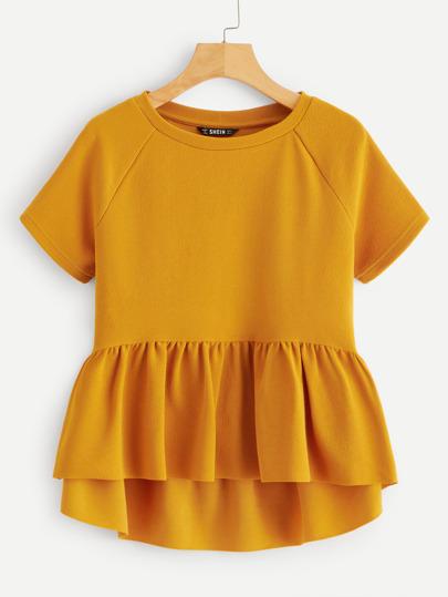 5a1eb84009d83d Women's Tops, Blouses, Bodysuits, T-shirts & Vests | SHEIN UK