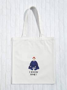 Chinese Character And Figure Print Tote Bag