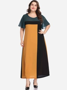 Plus Contrast Panel Dress