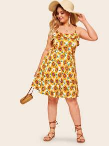 Plus Sunflower Print Ruffle Cami Dress