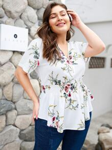 Plus Zip Front Floral Print Blouse
