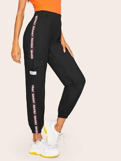 137740632f Pantalones con cinta lateral de cintura elástica