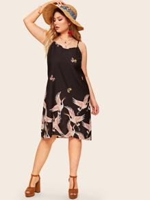 Plus Crane Print Cami Dress