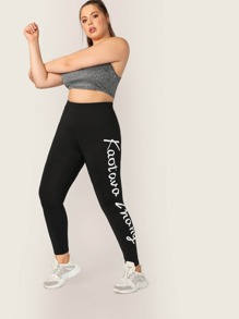 Plus Letter Print Side Crop Leggings
