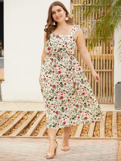 6ec9f10a1 Vestido de tirante floral de margarita-grande