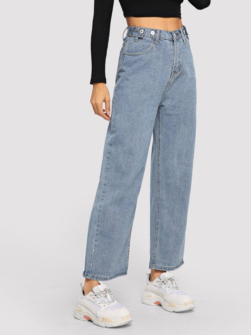 Stitch Detail Wide Leg Jeans by Romwe