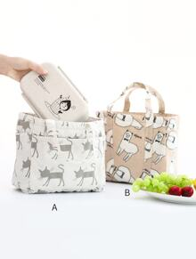 Animal Print Lunch Box Storage Bag 1pc