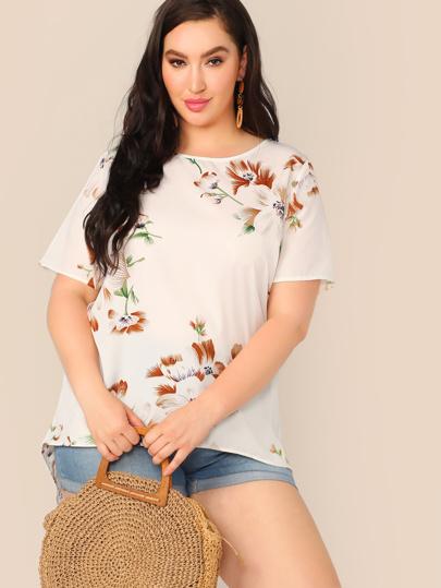 793a31aee33 Women s Trendy Plus Size Clothing