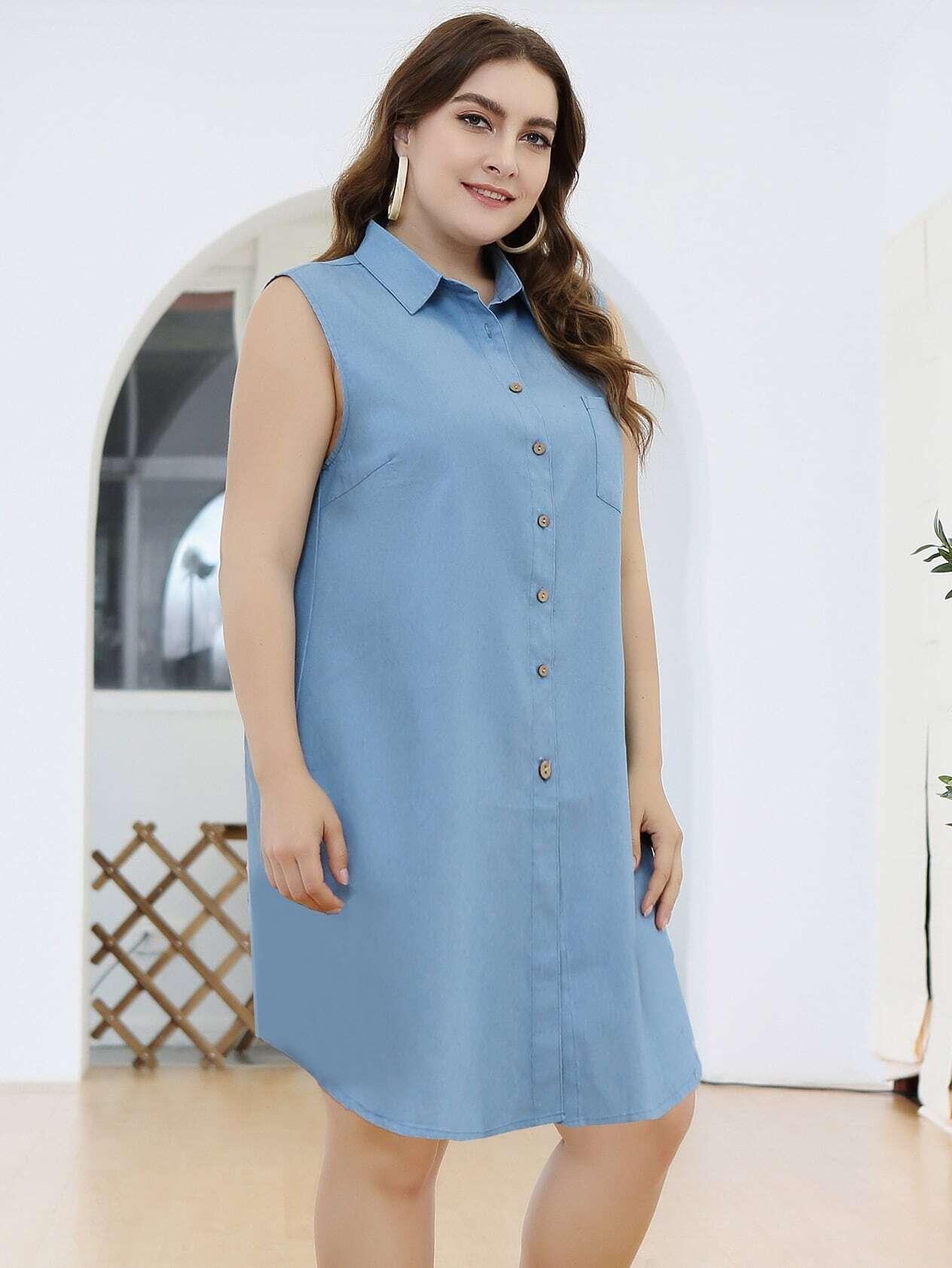 Plus Button Front Denim Shirt Dress