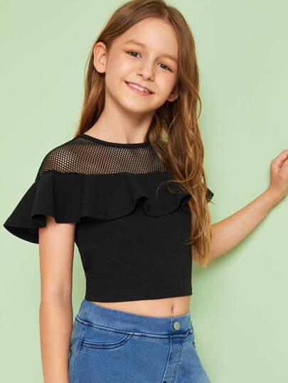 Shop New In Kids Online New In Kids For Sale Australia