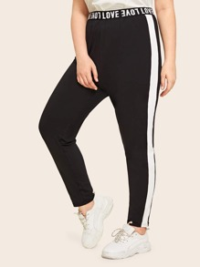Plus Letter Print Tape Contrast Colorblock Sweatpants