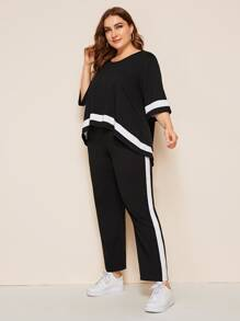 Plus High Low Hem Top & Contrast Side Seam Pants Set