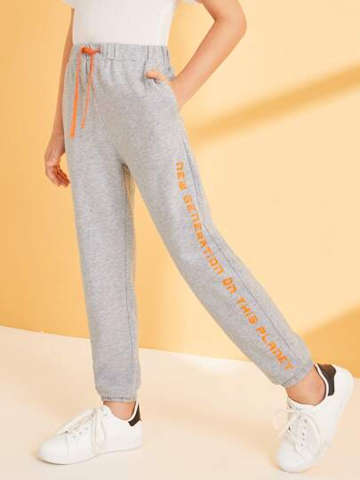 Boys Tie Front Slogan Print Side Sweatpants