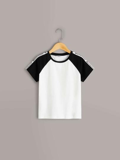 f3bd60cc34331 Vêtements garçon | Boutique De Vêtements garçon En Ligne | SHEIN