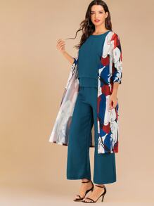 Solid Top And Pants Set With Figure Print Coat