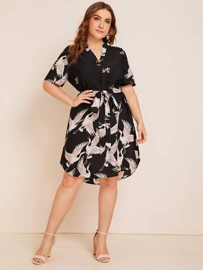 9244b6797 Plus Size & Curve, Women's Plus Size Clothing | SHEIN UK