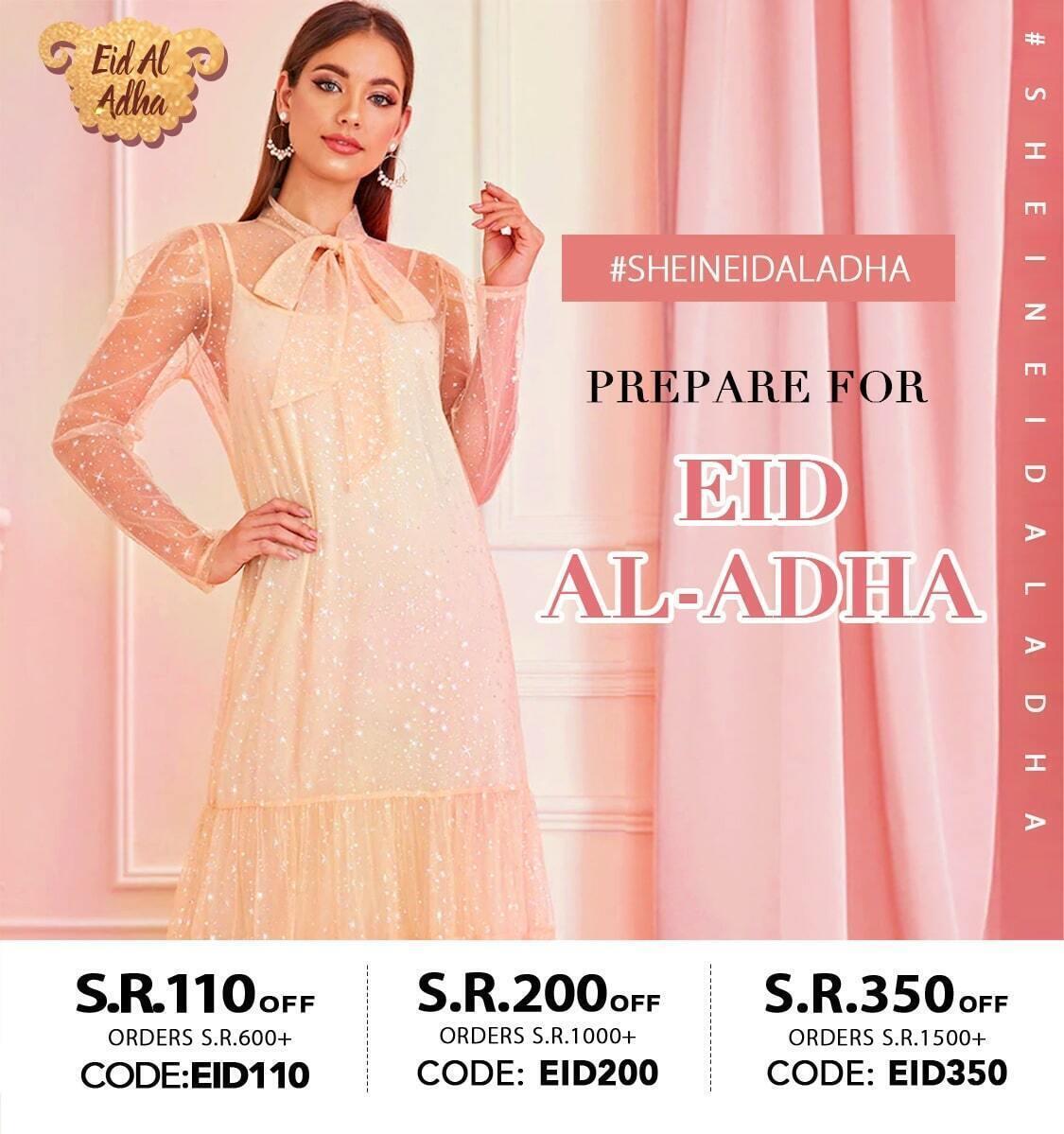 f2262caba29 SHEIN | Women's Fashion Online Shopping | Shop Dresses, Shoes & Bags