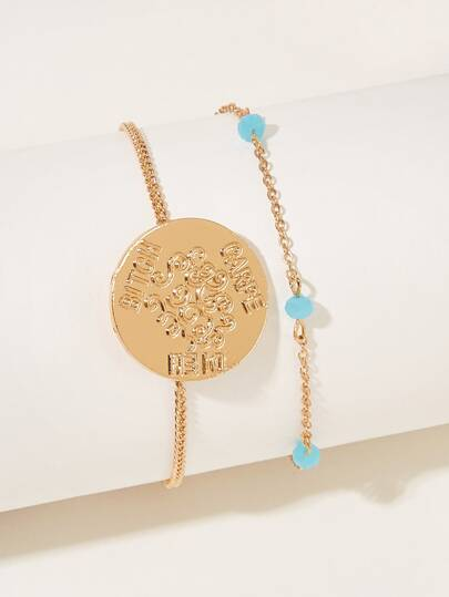Engraved Disc Charm Chain Bracelet 2pcs