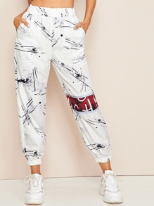 Brush Print Elastic Waist Sweatpants