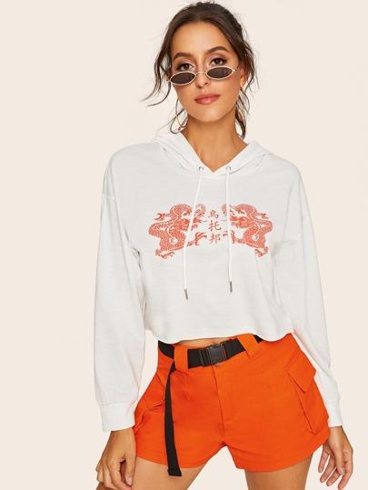 Activewear SK Studio Womens Casual Printing Plus Size Long Sleeve Hoodies
