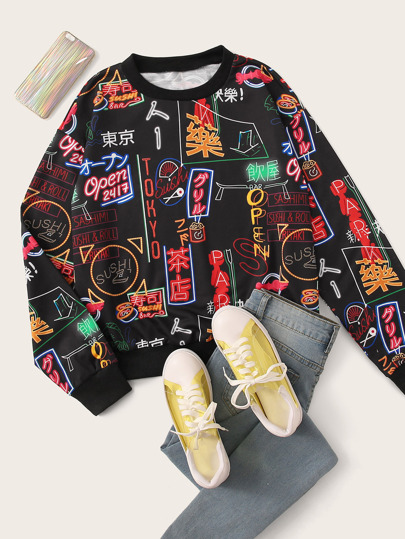 Letter And Geometric Graphic Sweatshirt