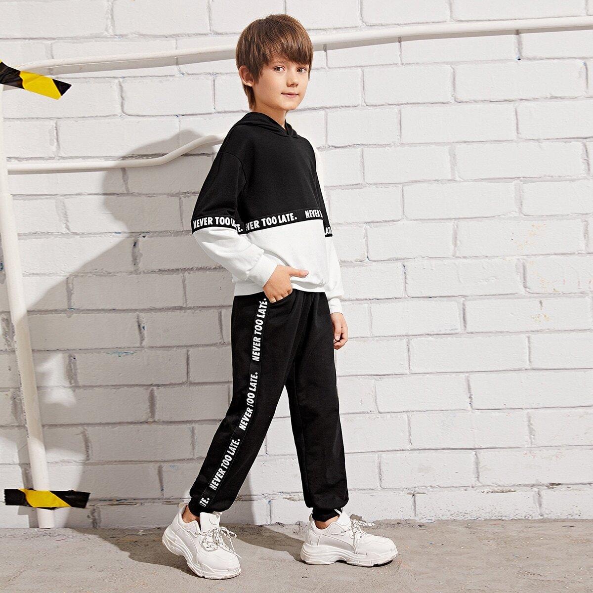 Двухцветная толстовка и спортивные брюки с текстовой лентой для мальчиков