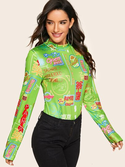 Neon Green Mock Neck Graphic Print Bodysuit