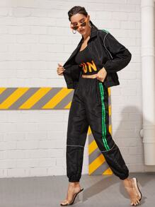 Contrast Binding Windbreaker Jacket With Side Stripe Pants