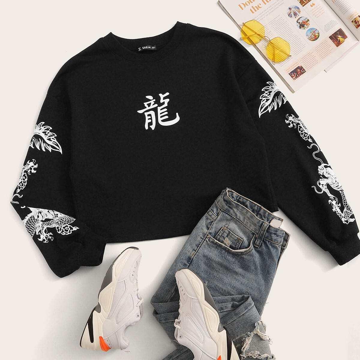 Пуловер с принтом китайского дракона и иероглифа