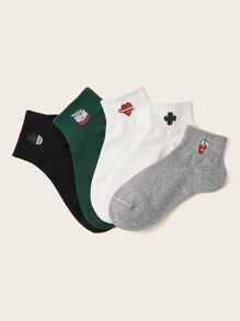 Heart & Cactus Pattern Ankle Socks 5pairs