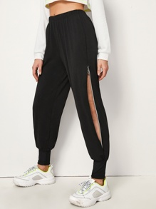 Zip Up Side Elastic Waist Sweatpants