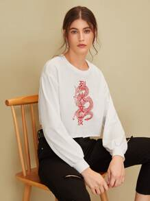 Letter & Dragon Print Crop Sweatshirt