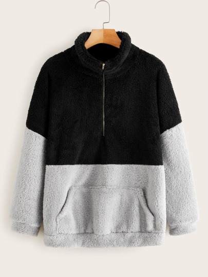 Two Tone Half Zipper Teddy Sweatshirt