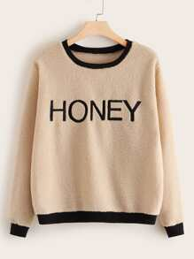 Plus Letter Embroidery Piping Trim Teddy Sweatshirt