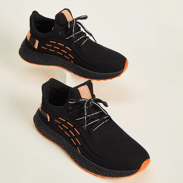 Men Striped Ribbon Lace-up Front Sneakers, Black