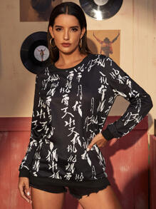 Chinese Calligraphy Round Neck Sweatshirt