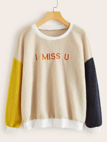 Color-Block Letter Embroidery Teddy Sweatshirt