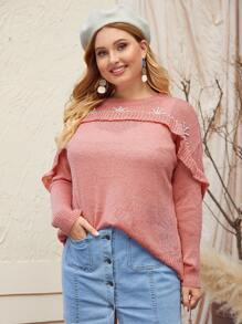 Plus Ruffle Trim Pearls Sweater