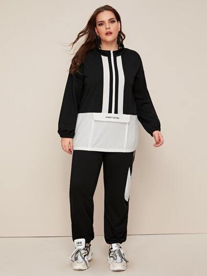 Plus Contrast Panel Zipper Top With Pants
