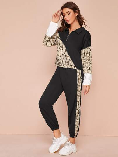 Snakeskin Print Colorblock Zip Half Sweatshirt & Sweatpants Set