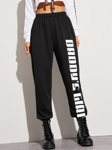 Letter Graphic Elastic Waist Joggers