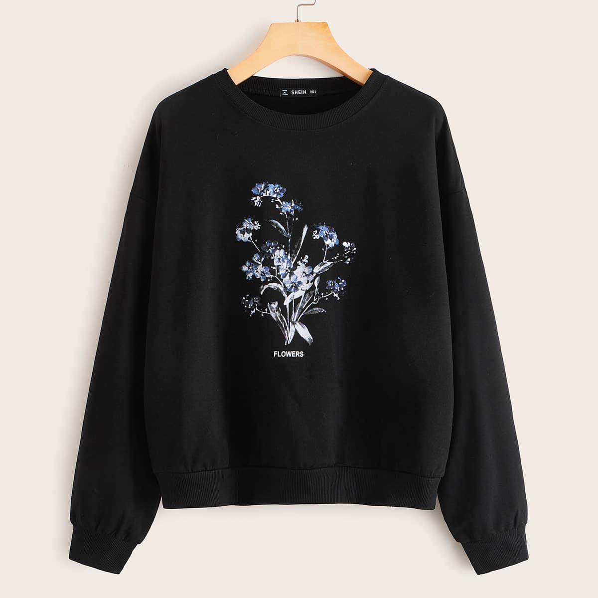 Пуловер с оригинальным принтом