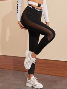 Letter Graphic Elastic Waist Skinny Leggings