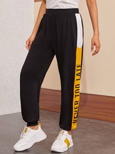 Contrast Panel Slogan Graphic Sweatpants