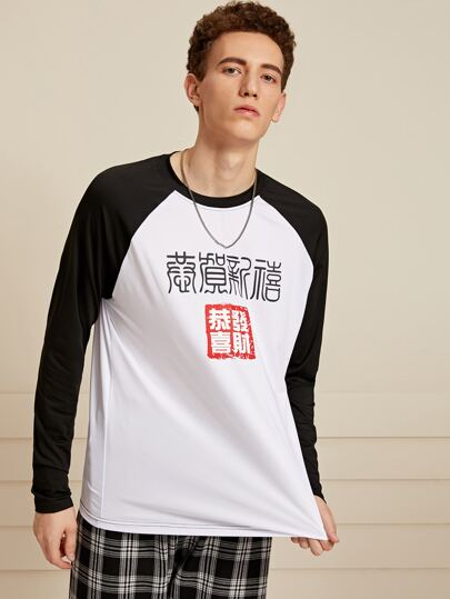 Guys Letter Graphic Baseball Tee