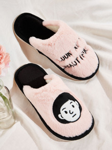 Figure & Letter Embroidered Fluffy Slippers